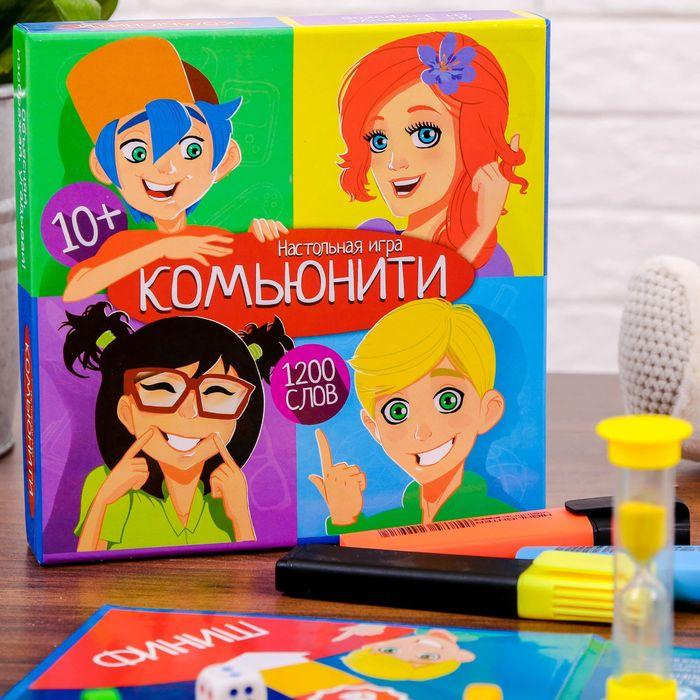 """Игра настольная коммуникативная """"Комьюнити"""""""