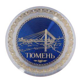 "Magnet Tyumen"". Bridge of lovers"""