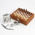 Набор подарочный: шахматы, фляжка 240 мл, воронка, штопор, 2 стопки, в чемоданчике