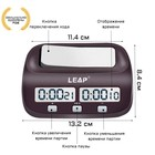Часы для шахмат электронные,4,5 ×9 × 13 см - фото 1632320