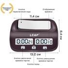 Электронные шахматные часы Leap PQ 9907