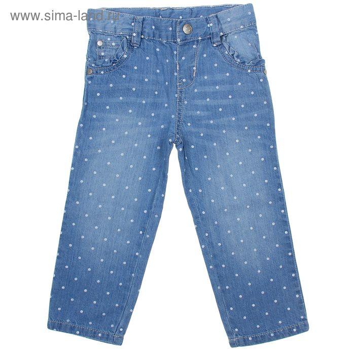 Брюки для девочки джинсовые, рост 98 см (56), цвет голубой, деним (арт. CK 7J035)