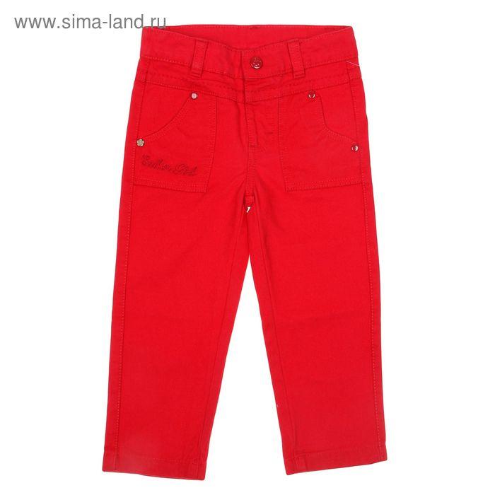 Брюки для девочки, рост 92 см (52), цвет красный, деним (арт. CK 7J046)