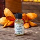 "Fragrance oil ""Raaga"" 10 ml Chamomile"
