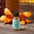"""Fragrance oil """"Raaga"""" 10 ml Valerian"""