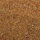"""Грунт для аквариума """"Песок кварцевый окатанный"""" (фр. 1-2 мм), 1 кг"""