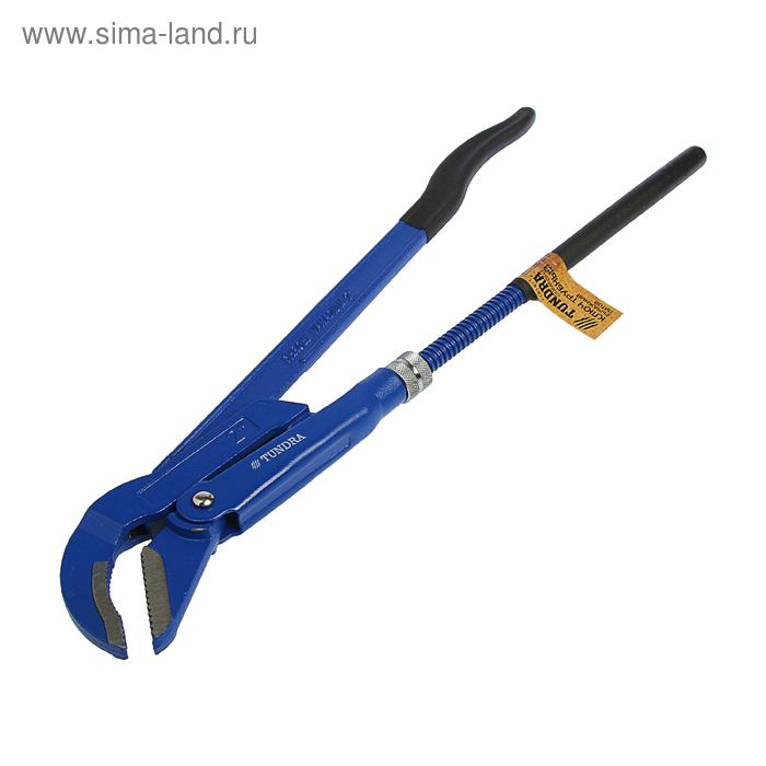 Ключ трубный рычажный TUNDRA comfort литой, изогнутые губы, 2