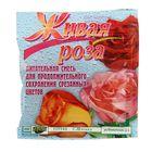 Средство для сохранения срезанных цветов Живая Роза, 20 г