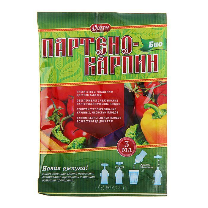 Стимулятор плодообразования Партенокарпин - БИО, 3 мл