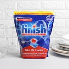 Таблетки для посудомоечных машин Finish All in1 Fizzing Action, 100 шт - фото 886729