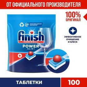 Таблетки для посудомоечных машин Finish All in1 Fizzing Action, 100 шт