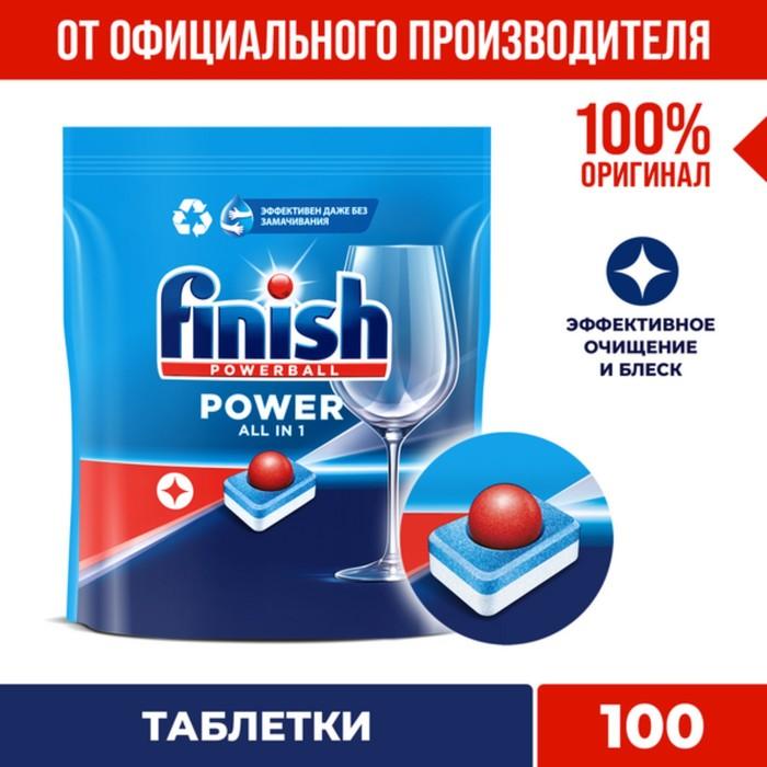 Таблетки для мытья посуды в посудомоечных машинах Finish All in1 Fizzing Action, 100 шт