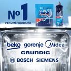Таблетки для посудомоечных машин Finish All in1 Fizzing Action, 100 шт - фото 886731