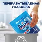 Таблетки для посудомоечных машин Finish All in1 Fizzing Action, 100 шт - фото 1180334