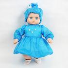 Кукла «Ксюша», 50 см,  МИКС
