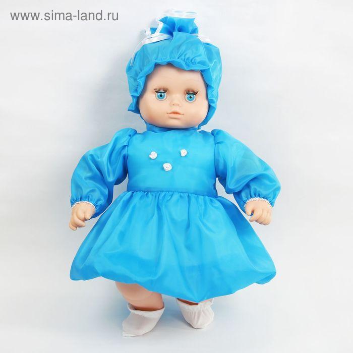 Кукла «Ксюша» МИКС