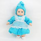 Кукла «Наташа», 50 см, МИКС