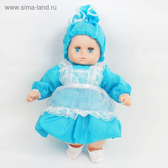 Кукла «Наташа» МИКС