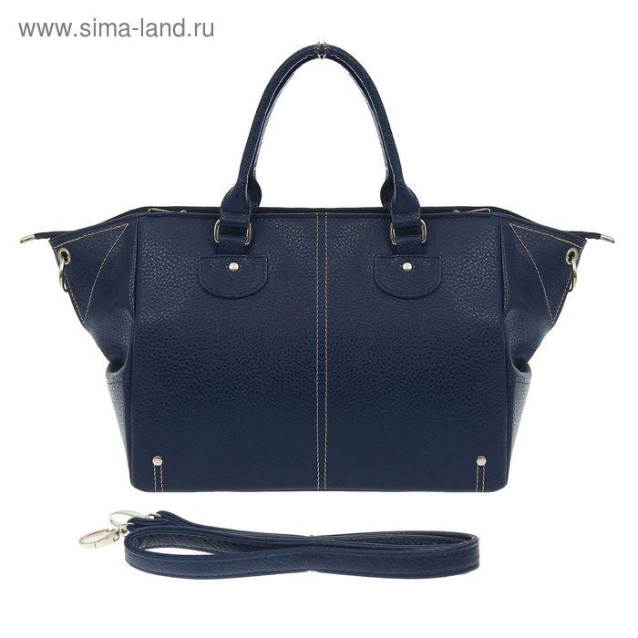 Сумка женская на молнии, 1 отдел, наружный карман, длинный ремень, синий