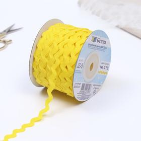 Тесьма отделочная «Вьюнчик», 5 мм, 30 ± 1 м, цвет жёлтый