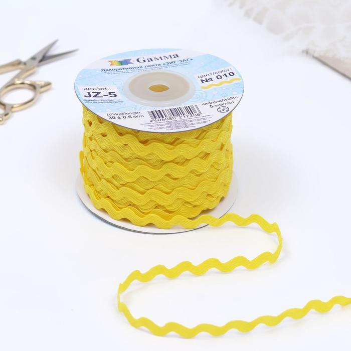 Тесьма отделочная «Вьюнчик», 5 мм, 30 ± 1 м, цвет жёлтый - фото 687401