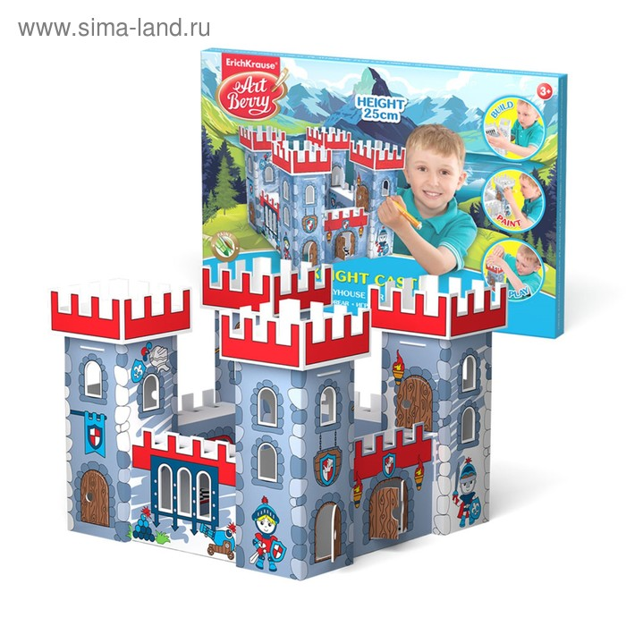 Игровой домик для раскрашивания Artberry Knight Castle Крепость, карт. короб, EK 39256