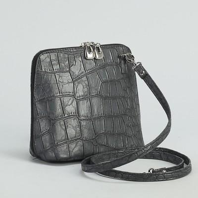 Сумка женская на молнии, 1 отдел, наружный карман, серая