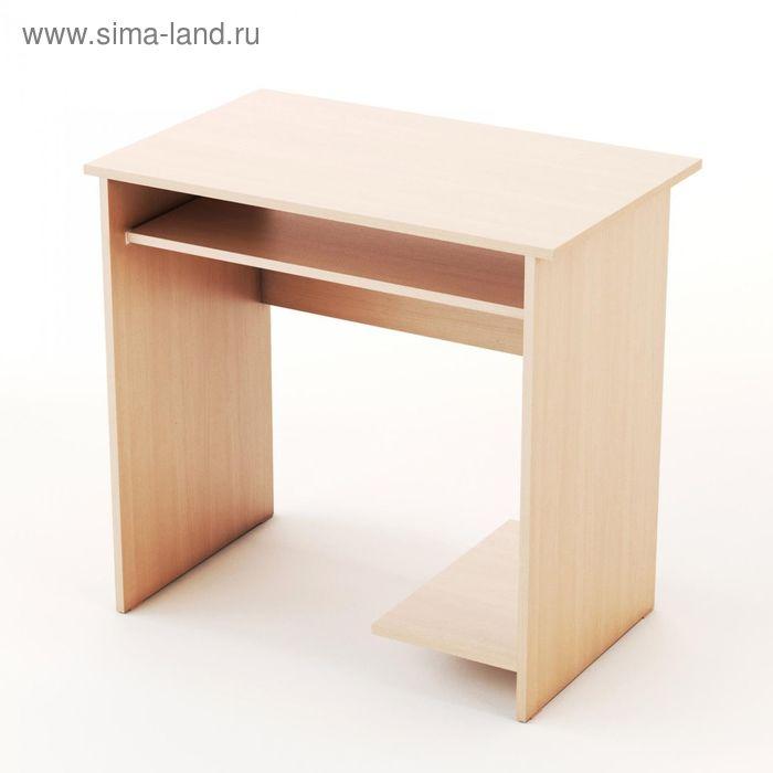 Стол компьютерный 800х500х750 мм, беленый дуб