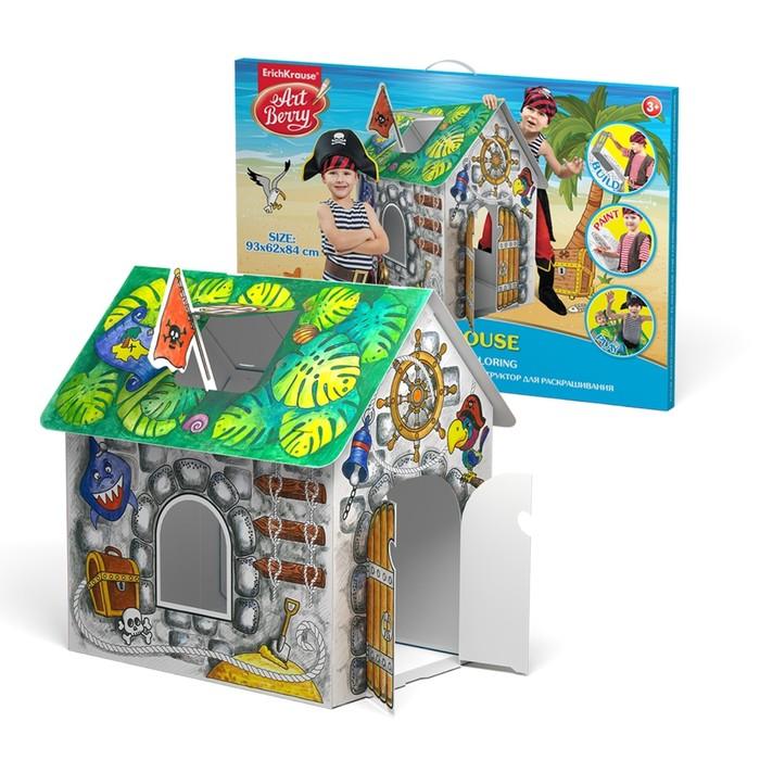 Игровой домик для раскрашивания Artberry Pirate house, 93х62х84, собираются без клея и ножниц