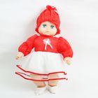 Кукла «Даша», 50 см, МИКС
