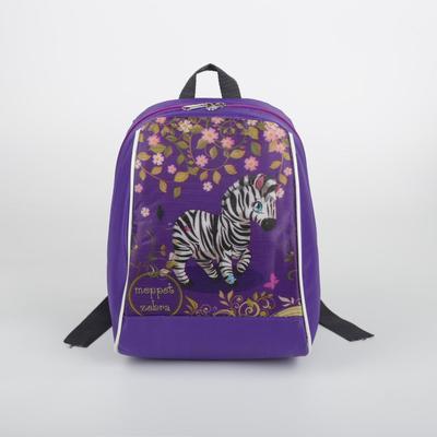 """Рюкзак детский на молнии """"Зебра"""", 1 отдел, цвет фиолетовый"""