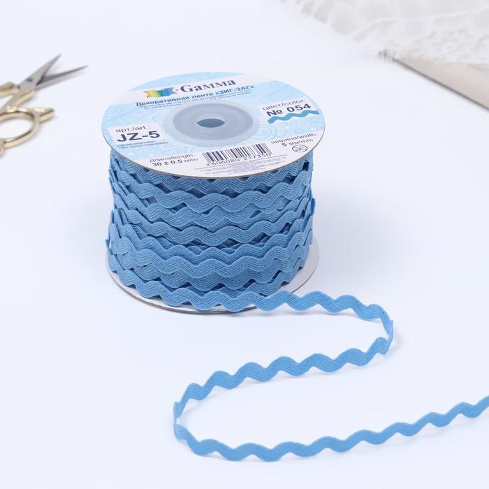 Тесьма отделочная «Вьюнчик», 5 мм, 30 ± 1 м, цвет голубой - фото 687407