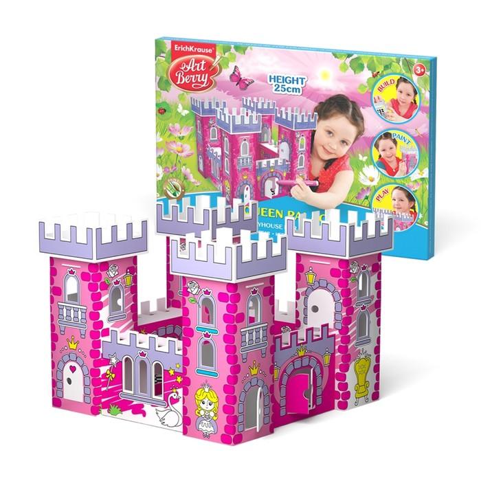 Игровой домик для раскрашивания Artberry Queen Palace Крепость, собираются без клея и ножниц