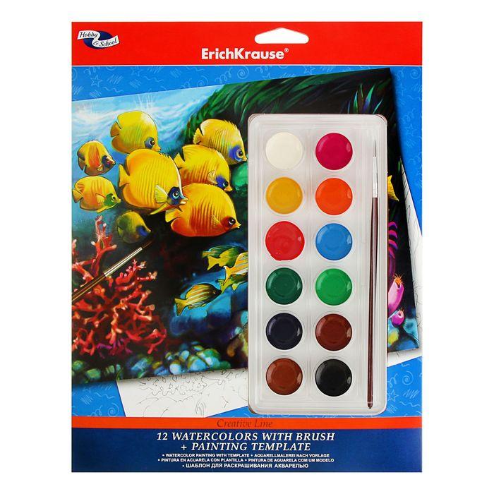 """Шаблон для раскрашивания акварелью """"Подводный мир"""" Creative line + акварель 12 цветов с кистью"""