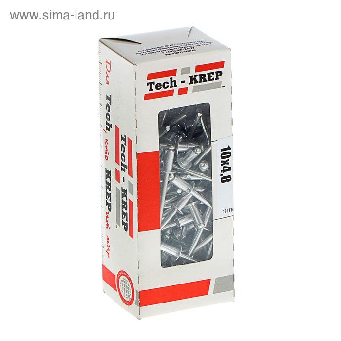 Заклепка, 4.8х10 мм, в коробке 100 шт.