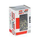 Саморезы универсальные TECH-KREP, 3х20 мм, жёлтый цинк, потай, 200 шт.