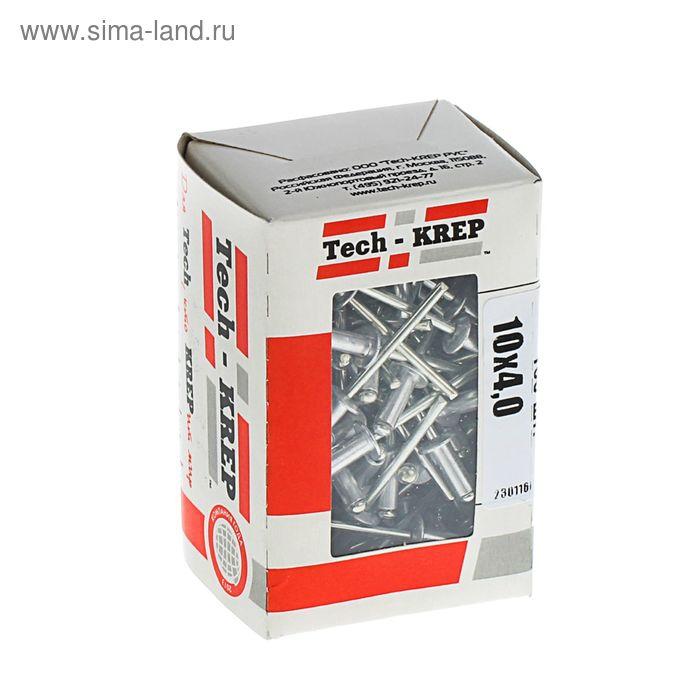 Заклепка, 4х10 мм, в коробке 100 шт.