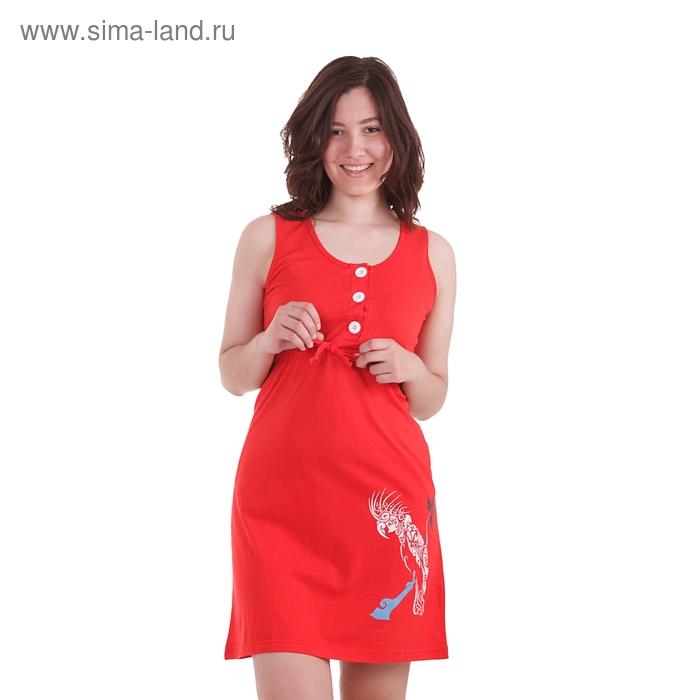 Сарафан женский, цвет МИКС, размер 52 (арт. 30050)