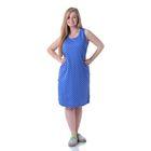 Сарафан женский, цвет синий, размер 48