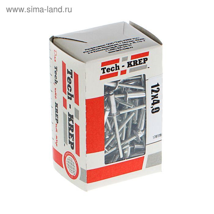 Заклепка, 4х12 мм, в коробке 100 шт.