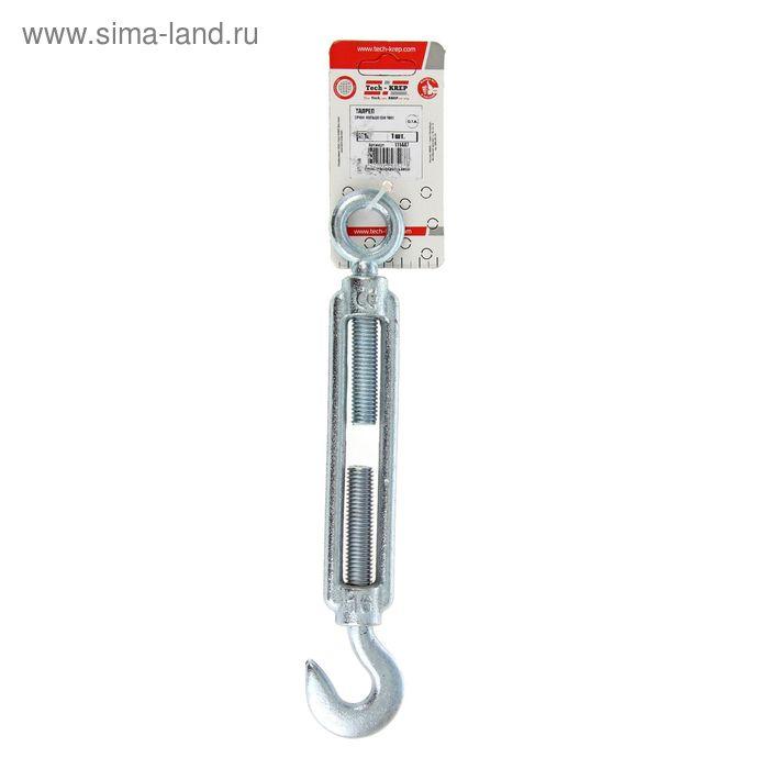 Талреп крюк-кольцо DIN1480, М16