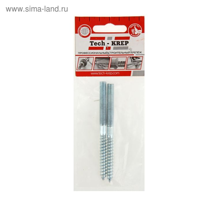 Шпилька сантехническая, М8х100 мм, в пакете 2 шт.