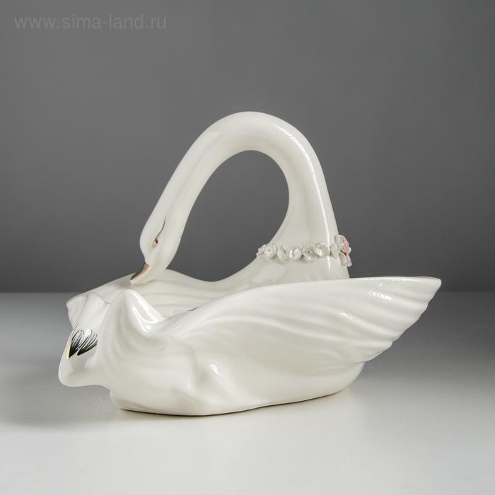 "Фруктовница ""Лебедь"" белая"