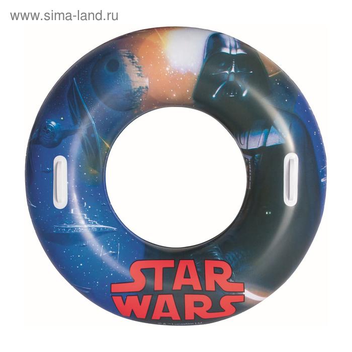 """Круг для плавания 91 см с ручками """"Звёздные войны"""", МИКС от 10 лет"""