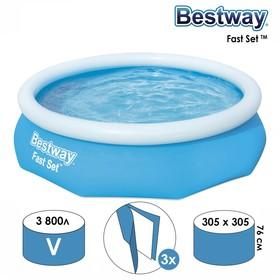 Бассейн надувной Fast Set, 305 х 76 см, от 6 лет, 57266 Bestway