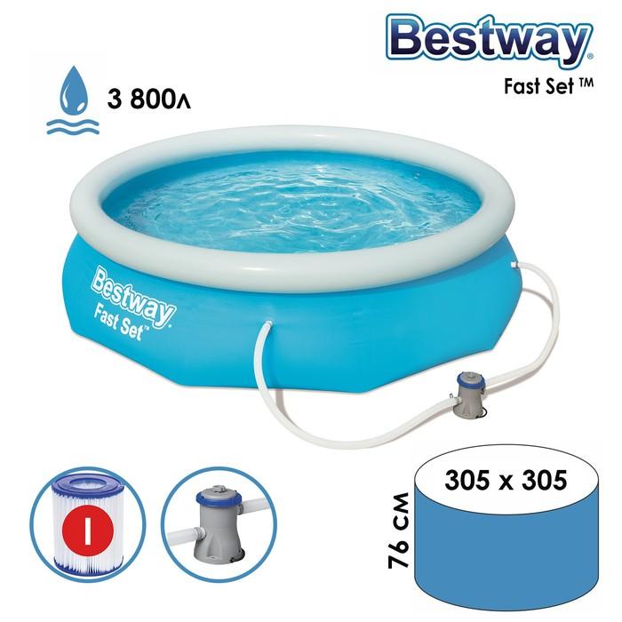 Бассейн надувной Fast Set, 305 х 76 см, фильтр-насос, от 6 лет, 57270 Bestway
