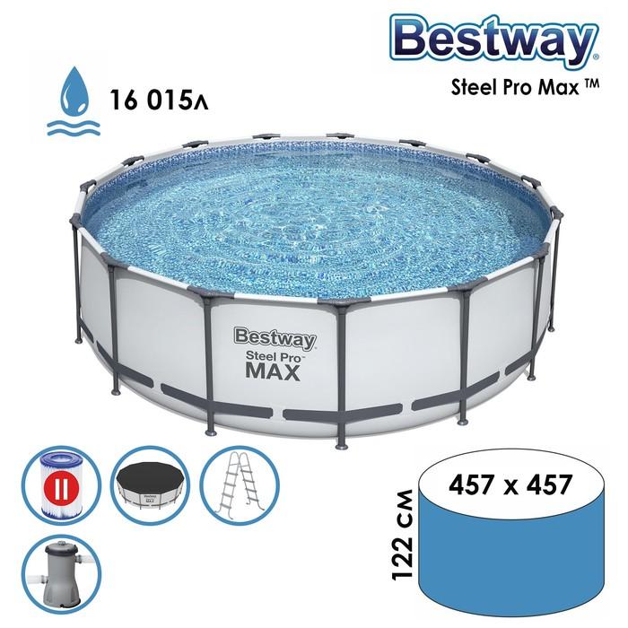 Бассейн каркасный Steel Pro MAX, 457 х 122 см, фильтр-насос, лестница, тент, 56438 Bestway - фото 1632683