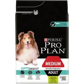 Сухой корм PRO PLAN для собак с чувствительным пищеварением, ягненок/рис, 3 кг