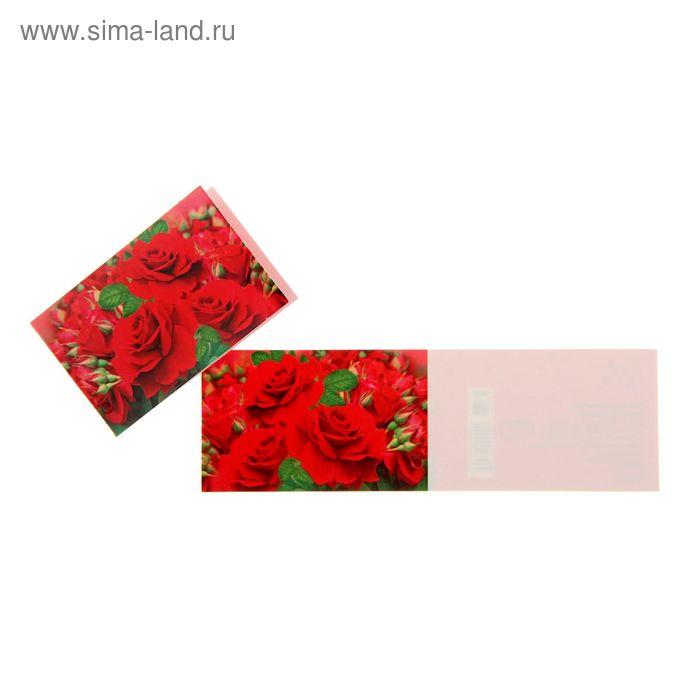 """Открытка мини """"Без текста"""" красные розы"""