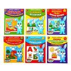 Обучающие книги «Полный годовой курс. Серия от 2 до 3 лет», 6 книг по 16 стр., в папке - фото 106542096